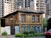 萨马拉市, Samarskaya st, 房屋 177. 别墅
