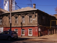 neighbour house: st. Samarskaya, house 184. Apartment house