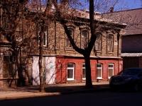 Самара, улица Самарская, дом 184. многоквартирный дом