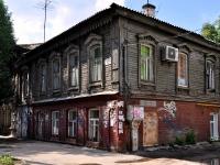 萨马拉市, Samarskaya st, 房屋 184. 公寓楼