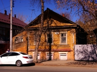 Samara, Samarskaya st, house 186. Private house