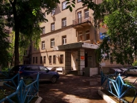 Samara, Samarskaya st, house 190. Apartment house