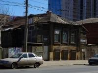 萨马拉市, Samarskaya st, 房屋 191. 公寓楼
