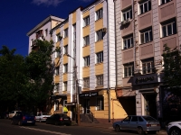 neighbour house: st. Samarskaya, house 199. Apartment house