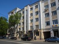 萨马拉市, Samarskaya st, 房屋199