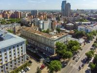 萨马拉市, Samarskaya st, 房屋 203. 公寓楼