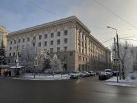 Самара,   Самарский энергетический колледж, улица Самарская, дом 205А