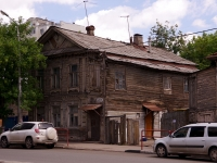 neighbour house: st. Samarskaya, house 221. Apartment house