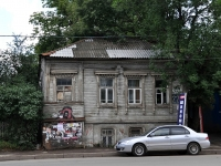 neighbour house: st. Samarskaya, house 227. Private house