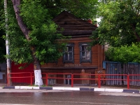 neighbour house: st. Samarskaya, house 228. Private house