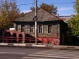 Samara, Samarskaya st, house230