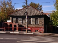 neighbour house: st. Samarskaya, house 230. Private house