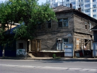 neighbour house: st. Samarskaya, house 231. Apartment house