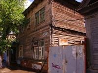 萨马拉市, Samarskaya st, 房屋 231. 公寓楼