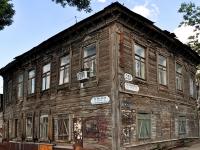 Samara, Samarskaya st, house 232. Apartment house