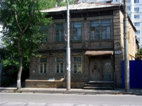 Samara, Samarskaya st, house 235. Apartment house