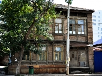 neighbour house: st. Samarskaya, house 235. Apartment house