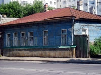neighbour house: st. Samarskaya, house 237. Apartment house