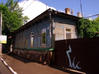 Samara, Samarskaya st, house 237. Apartment house