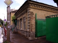 Samara, Samarskaya st, house 247. Private house