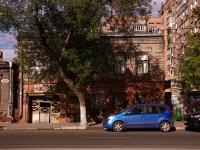 Samara, Samarskaya st, house 250. Apartment house
