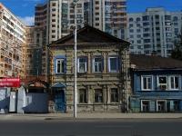 neighbour house: st. Samarskaya, house 263. Private house