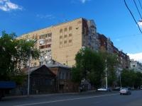 萨马拉市, Samarskaya st, 房屋 268. 公寓楼
