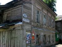 Самара, улица Самарская, дом 269А. многоквартирный дом