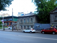 neighbour house: st. Samarskaya, house 269А. Apartment house