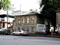Samara, Samarskaya st, house 269А. Apartment house