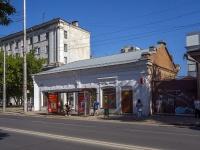 Самара, улица Самарская, дом 201/203. магазин