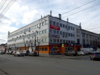 neighbour house: st. Samarskaya, house 130. office building