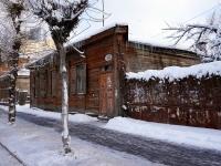 Самара, улица Самарская, дом 143. многоквартирный дом