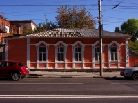 neighbour house: st. Samarskaya, house 147. Apartment house
