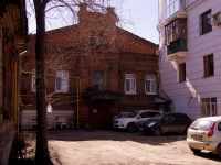Samara, Samarskaya st, house 201. Apartment house