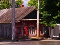 neighbour house: st. Samarskaya, house 210. Private house
