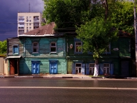 Самара, улица Самарская, дом 214. многоквартирный дом