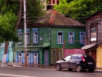 neighbour house: st. Samarskaya, house 214. Apartment house