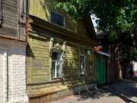 Samara, Samarskaya st, house 218. Apartment house