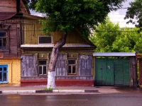 Samara, Samarskaya st, house 218. Apartment house