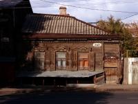 Samara, Samarskaya st, house 240. Private house