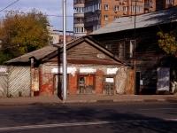 neighbour house: st. Samarskaya, house 242. Private house