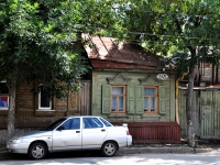 Samara, Samarskaya st, house 245. Private house