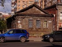 Samara, Samarskaya st, house 248. Apartment house