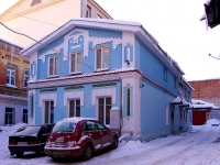 Samara, Samarskaya st, house 40/42. office building