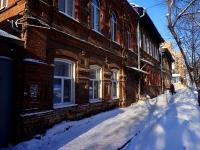 Samara, st Samarskaya, house 22. Apartment house