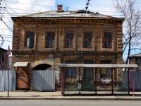 Самара, улица Самарская, дом 110/СНЕСЕН. многоквартирный дом
