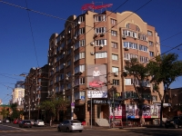 Samara, Samarskaya st, house 131. Apartment house