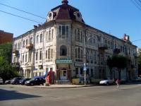 Samara, Samarskaya st, house 138. Apartment house