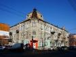 Samara, Samarskaya st, house138